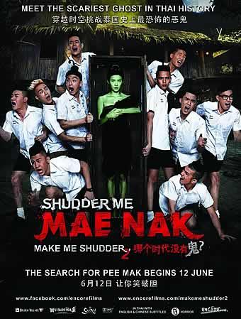ghost of mae nak 2005 full movie online
