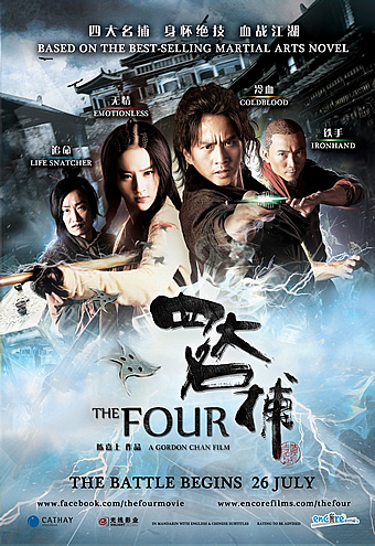 The Four - 2012 - Film Onli