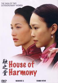 house of harmony dvd 2005. Black Bedroom Furniture Sets. Home Design Ideas