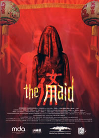 The Maid (2005) DVDRip