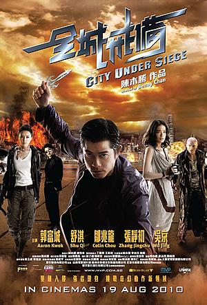 Under siege movie online
