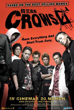 Crows Zero / 2007 / Japonya / Mp4 / T�rk�e Altyaz�l�