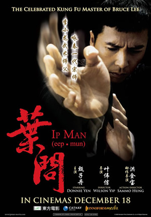 http://www.moviexclusive.com/review/ipman/poster.jpg
