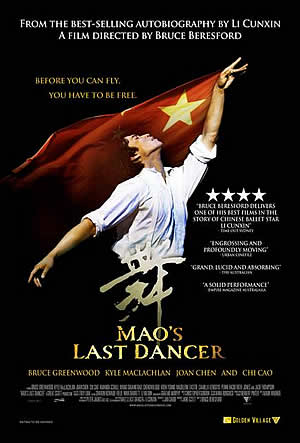 english book review maos last dancer Li cunxin in glen tetley's rite of spring pic courstesy: mao's last dancer this is the heartwarming story of li cunxin (pronounced shwin-sin) and his rise to fame from abject poverty through ballet.