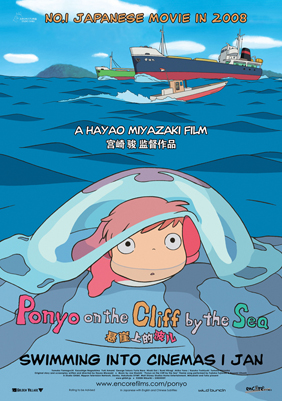 Ponyo on the Cliff / K���k Denizk�z� Ponyo / 2008 / Japonya / Mp4 / T�rk�e Altyaz�l�