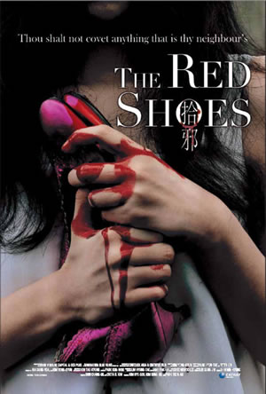 The Red Shoes Korean Movie Synopsis